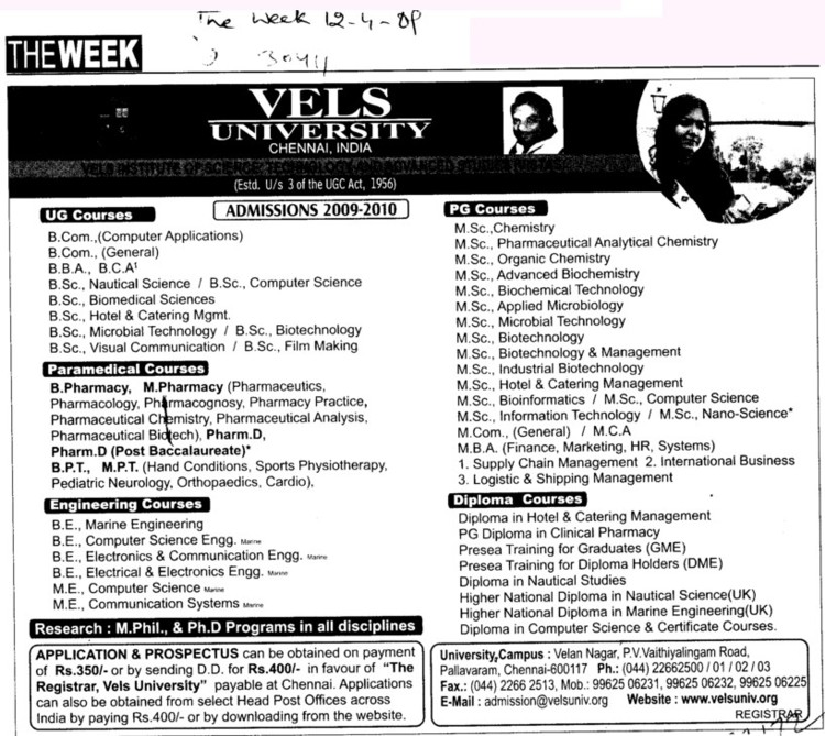 BBA, BCA, BPT, MPT and PGDCA Courses etc (VELS University)