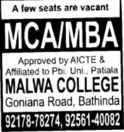 MBA and MCA Courses (Malwa College (earlier RCMT))