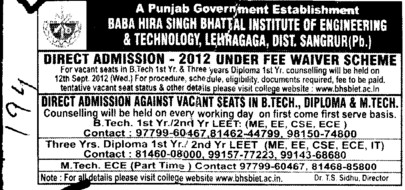 Direct Admission 2012 under Fee waiver scheme (Baba Hira Singh Bhattal Institute of Engineering and Technology (BHSBIET))