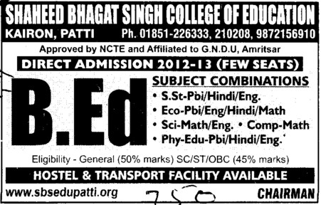 BEd Course 2012 (Shaheed Bhagat Singh College of Education)