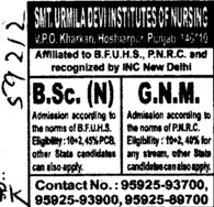 BSc Nursing and GNM Courses (Urmila Devi School of Nursing)