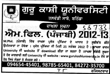 M Phil Course (Guru Kashi University)