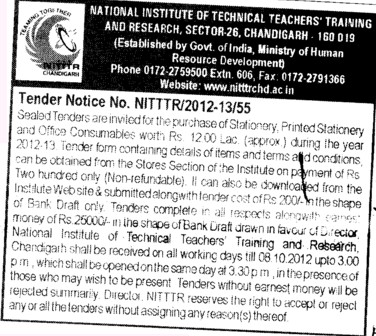 Purchase of Stationary Items etc (NITTTR)