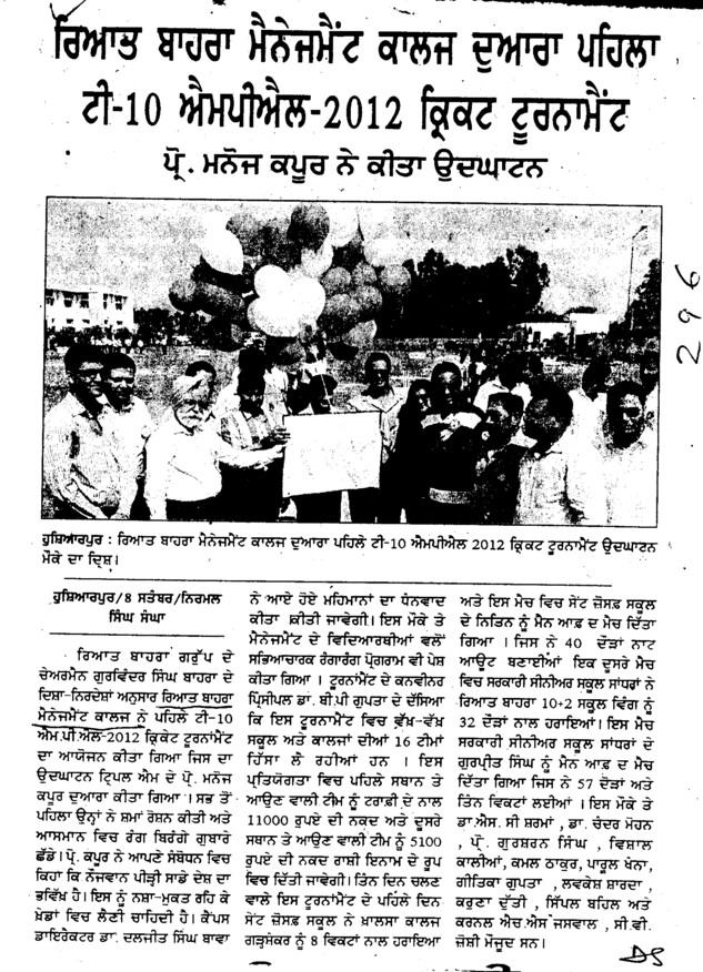 ... newspaper cuttings related to Rayat and Bahra Institute of Management