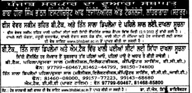 Three years Diploma course in Btech (Baba Hira Singh Bhattal Institute of Engineering and Technology (BHSBIET))