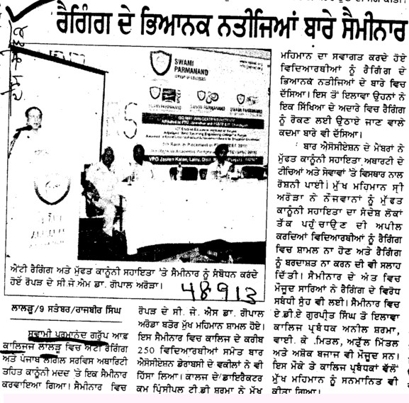 Seminar related to Bad result about Ragging (Swami Parmanand Group of Colleges)