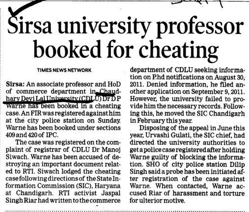 Sirsa University Professor booked for cheating (Chaudhary Devi Lal University CDLU)