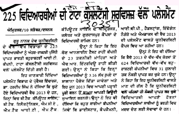 225 Students di TCS vallo placement (Guru Nanak Dev University (GNDU))