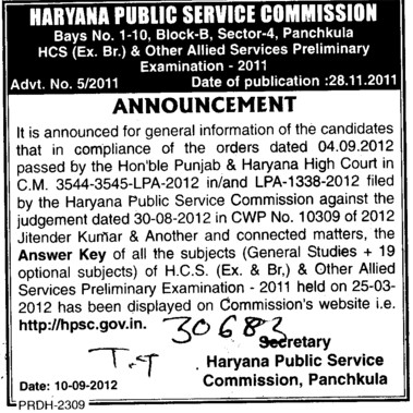 Answer Keys of all the subjects (Haryana Public Service Commission (HPSC))