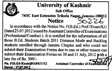 Submission of Examination forms (University of Kashmir Hazbartbal)