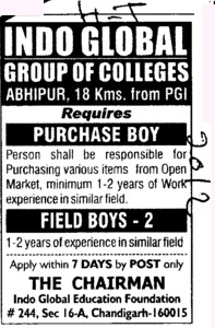 Purchase Boy and Field Boys (Indo Global Group of Colleges)