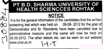 Demonstrator and Sr Residents etc (Pt BD Sharma University of Health Sciences (BDSUHS))