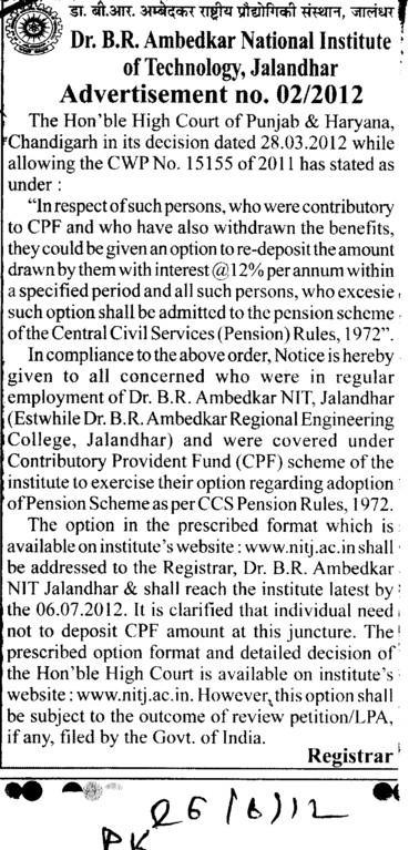 Pension Scheme (Dr BR Ambedkar National Institute of Technology (NIT))