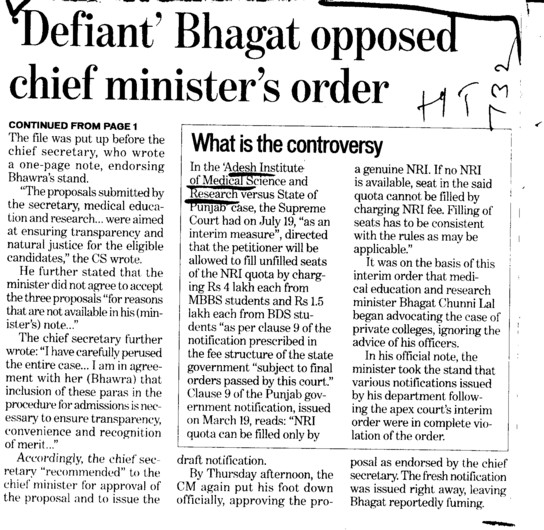 Defiant Bhagat opposed chief ministers order (Adesh Institute of Medical Sciences and Research)