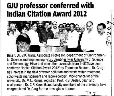 GJU professor conferred with Indian Citation Award 2012 (Guru Jambheshwar University of Science and Technology (GJUST))