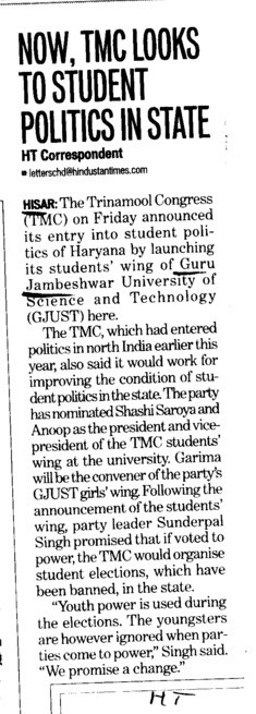 Now, TMC looks to Student Politics in State (Guru Jambheshwar University of Science and Technology (GJUST))