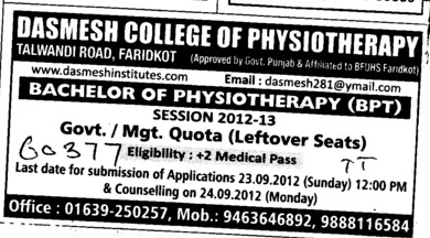 Bachelor of Physiotherapy (Dashmesh College of Physiotherapy)