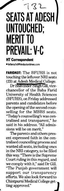 Seats at Adesh Untouched merit to prevail, VC (Adesh Institute of Medical Sciences and Research)