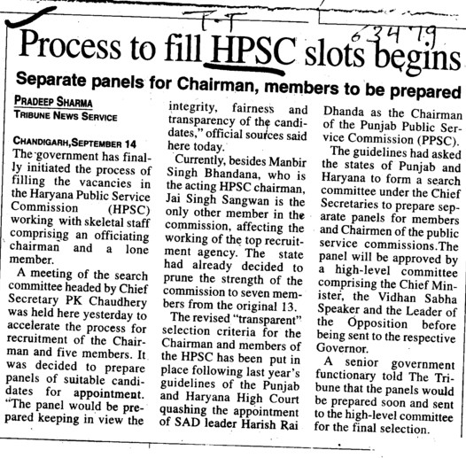 Process to fill HPSC slots begins (Haryana Public Service Commission (HPSC))