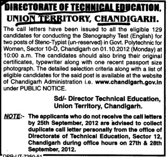 Steno Typist (Directorate of Technical Education and Industrial Training Punjab)
