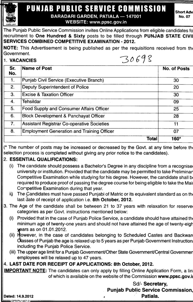Taxation Officer and Tehsildaar etc (Punjab Public Service Commission (PPSC))