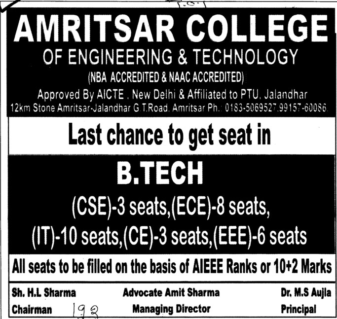 BTech Course 2012 (Amritsar College of Engineering and Technology ACET Manawala)