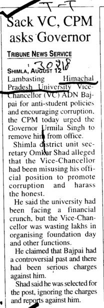 Sack VC, CPM asks Governor (Himachal Pradesh University)