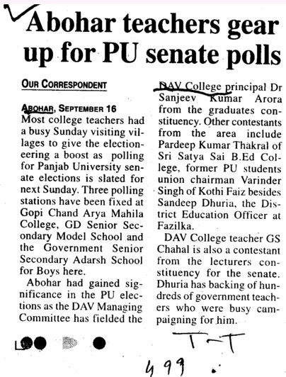 Abohar teachers gear up for PU Senate polls (DAV College)