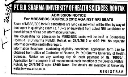 MBBS and BDS Courses (Pt BD Sharma University of Health Sciences (BDSUHS))