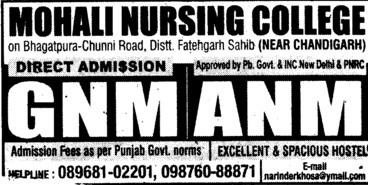 GNM and ANM Courses (Mohali Nursing College)