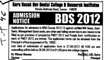 BDS Course 2012 (Guru Nanak Dev Dental College)