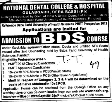 BDS Course 2012 (National Dental College and Hospital Gulabgarh)