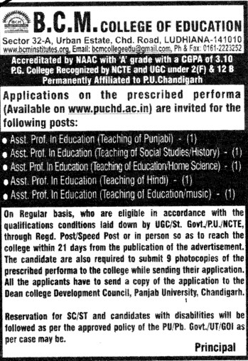 Asstt Professor for Hindi, English and History etc (BCM College of Education)