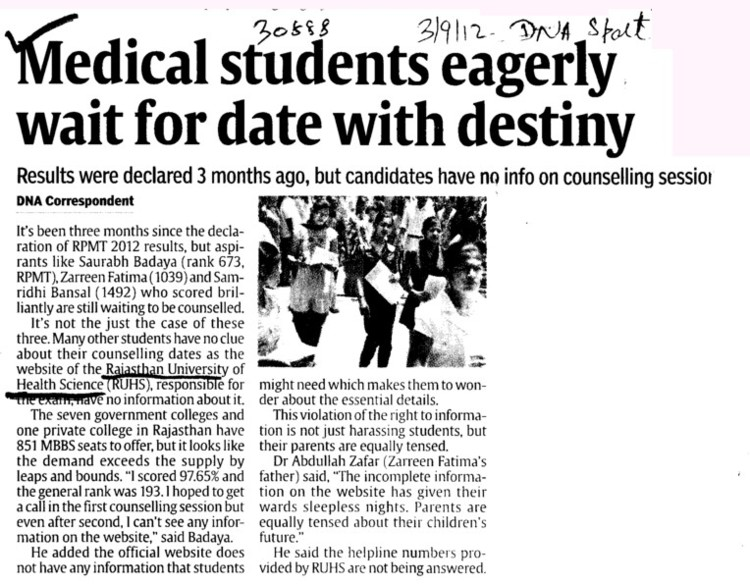 Medical Students eagerly wait for date with destiny (Rajasthan University of Health Sciences (RUHS))