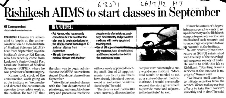 Rishikesh AIIMS to start classes in September (All India Institute of Medical Sciences (AIIMS))