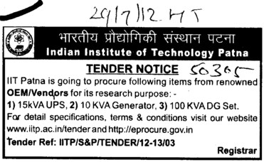 10 KVA Generator and 15 kVA UPS etc (Indian Institute of Technology IIT)