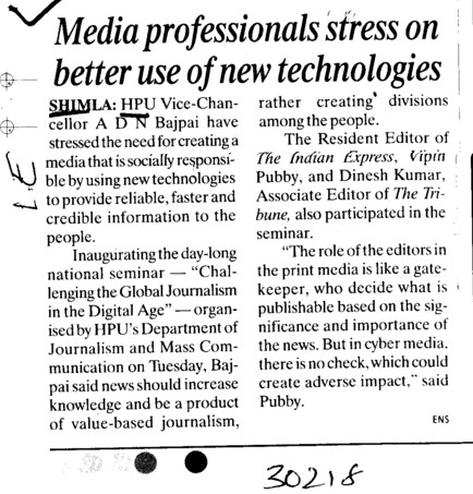Media Professionals stress on better use of new technologies (Himachal Pradesh University)