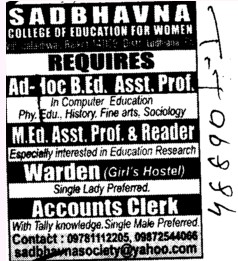 Warden and Accounts Clerk (Sadbhavna College of Education for Women)