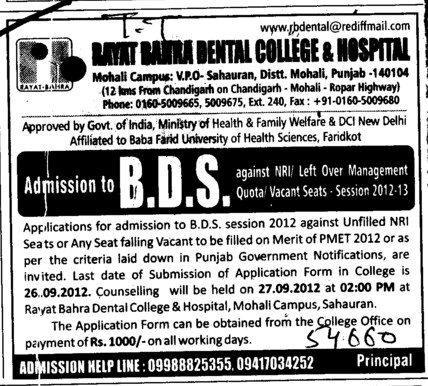 BDS Course 2012 (Rayat Bahra Dental College)