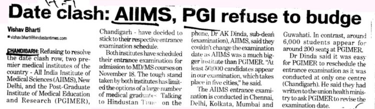 Date clash, AIIMS, PGI refuse to budge (Post-Graduate Institute of Medical Education and Research (PGIMER))