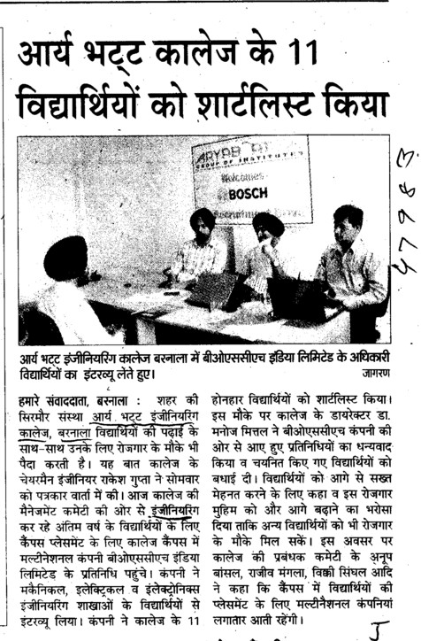 11 Students Shortlisted (Aryabhatta College of Engineering Jodhpur Cheema)
