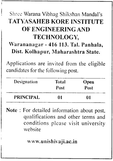 Principal (Tatyasaheb Kore Institute of Engineering and Technology (TKIET))