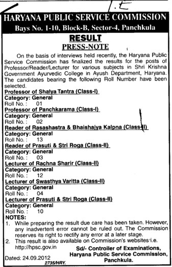 Professorm Reader and Lecturer etc (Haryana Public Service Commission (HPSC))