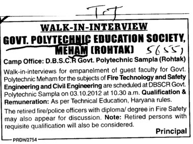 Guest Faculty (Government Polytechnic)
