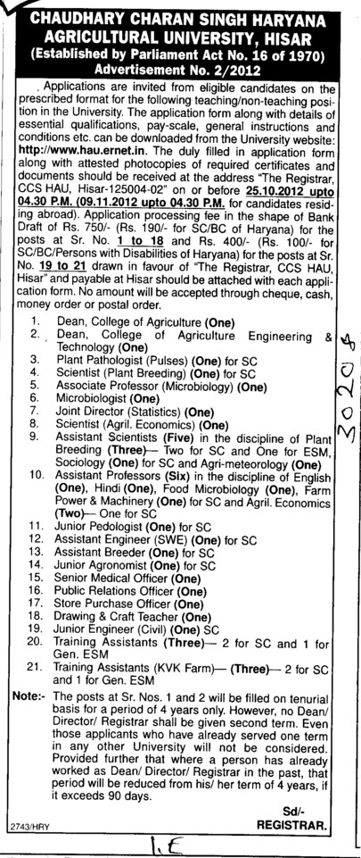 Public relation officer and Junior Pedologist etc (Ch Charan Singh Haryana Agricultural University (CCSHAU))