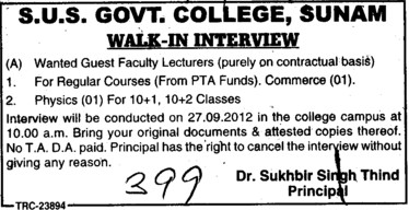 Lecturer for Physics and Commerce (SUS Government College)