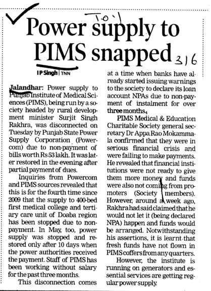 Power supply to PIMS snapped (Punjab Institute of Medical Sciences (PIMS))