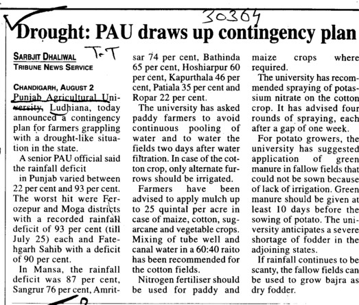 Drought, PAU draws up contingency plan (Punjab Agricultural University PAU)