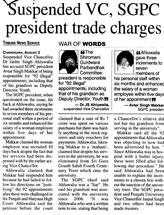 Suspended VC, SGPC president trade charges (Shiromani Gurdwara Parbandhak Committee (SGPC))