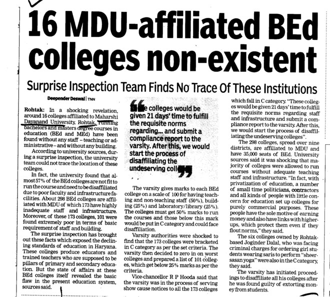 16 MDU affliated B Ed colleges non existent (Maharshi Dayanand University)